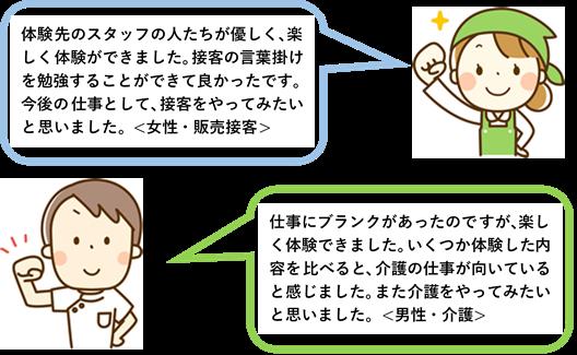 syuurou_voice