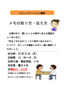 【seminar】memo_1031