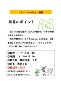 message_1111